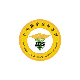 台灣感染症醫學會