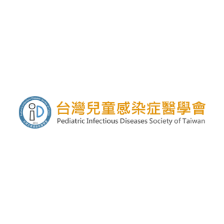 台灣兒童感染症醫學會
